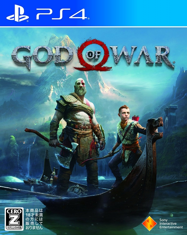 God of War (PS4) [Gamewise]
