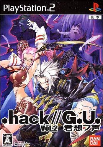 .hack//G.U. Vol.2//Reminisce (jp sales) Wiki on Gamewise.co