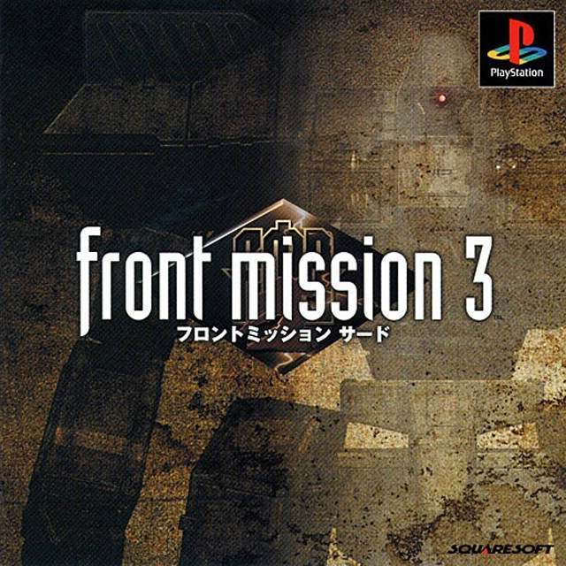 Front Mission 3 [Gamewise]