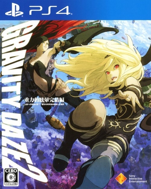 Gamewise Gravity Rush 2 Wiki Guide, Walkthrough and Cheats