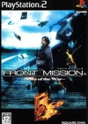 Front Mission 5: Scars of the War [Gamewise]
