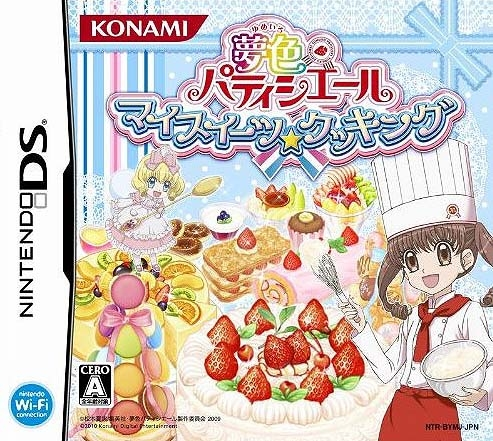 Yumeiro Patissiere: My Sweets Cooking for DS Walkthrough, FAQs and Guide on Gamewise.co