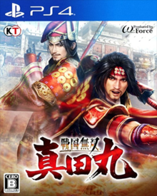 Samurai Warriors: Sanada Maru | Gamewise