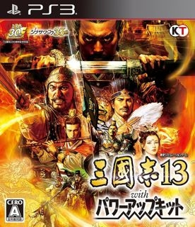 Romance of the Three Kingdoms 13 with Power-Up Kit on PS3 - Gamewise