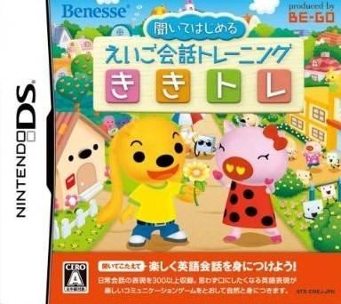 Kikiite Hajimaru: Eigo Kaiwa Training - KikiTore for DS Walkthrough, FAQs and Guide on Gamewise.co