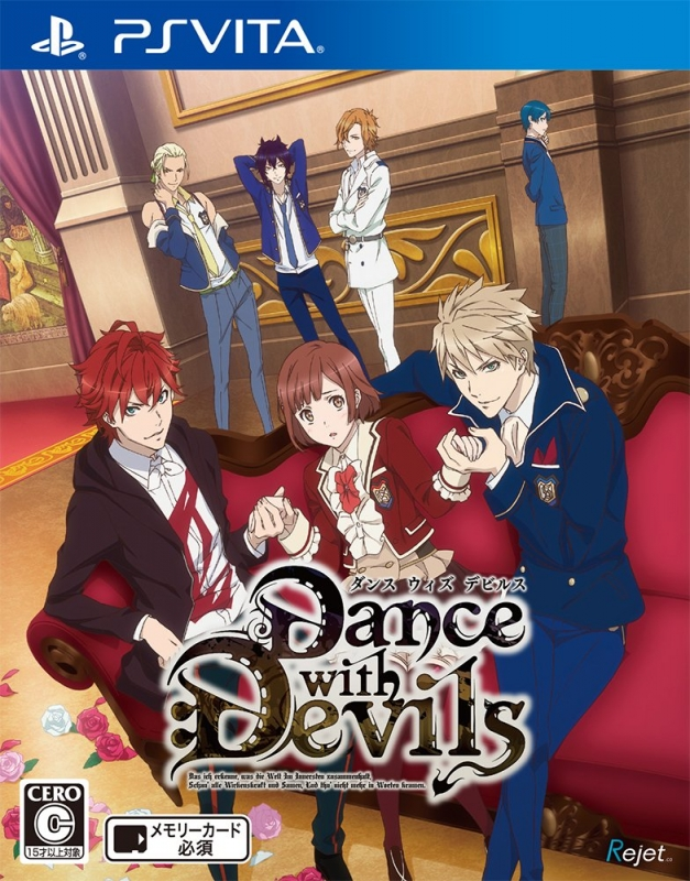 Dance with Devils Wiki - Gamewise