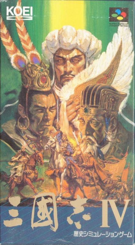 Romance of the Three Kingdoms IV: Wall of Fire for SNES Walkthrough, FAQs and Guide on Gamewise.co