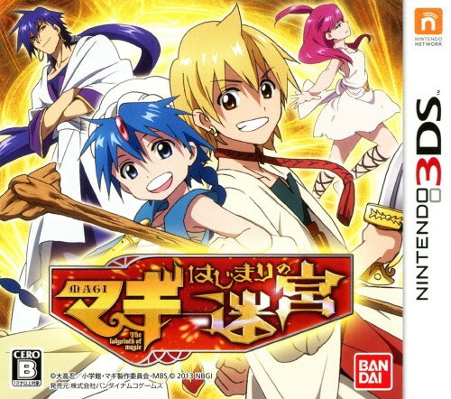 Magi: The Labyrinth of Beginning Wiki - Gamewise