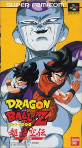 Dragon Ball Z Super Gokuden: Kakusei-Hen for SNES Walkthrough, FAQs and Guide on Gamewise.co