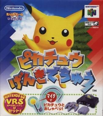 Hey You, Pikachu! on N64 - Gamewise