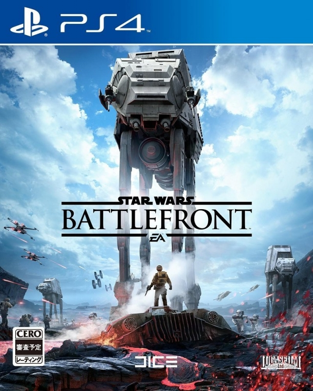 Star Wars Battlefront (2015) on PS4 - Gamewise
