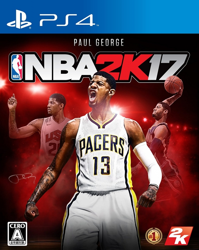 NBA 2K17 on PS4 - Gamewise