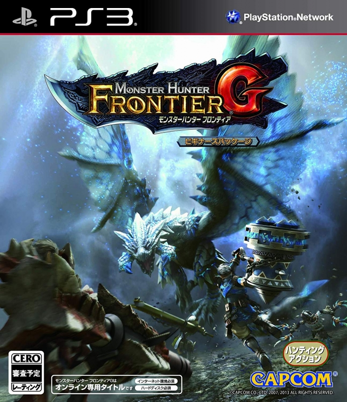Monster Hunter Frontier Online for PS3 Walkthrough, FAQs and Guide on Gamewise.co