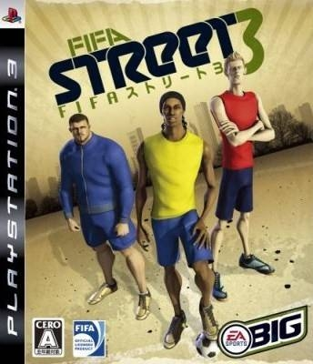 FIFA Street 3 on PS3 - Gamewise