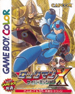 Mega Man Xtreme for GB Walkthrough, FAQs and Guide on Gamewise.co