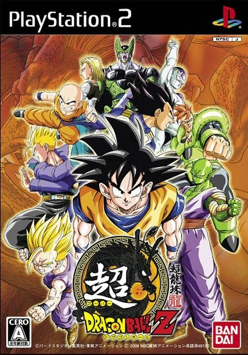 Super Dragon Ball Z | Gamewise