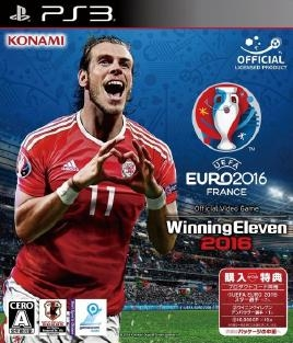 UEFA EURO 2016: Winning Eleven 2016 Wiki on Gamewise.co