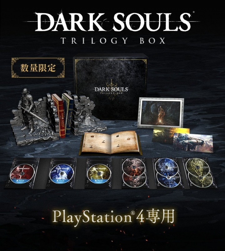 Dark Souls Trilogy Box | Gamewise