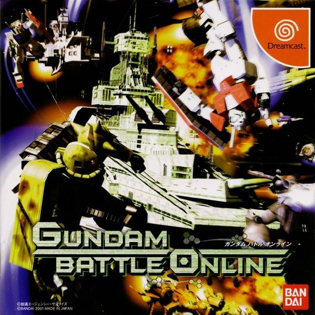Gundam Battle Online Wiki on Gamewise.co