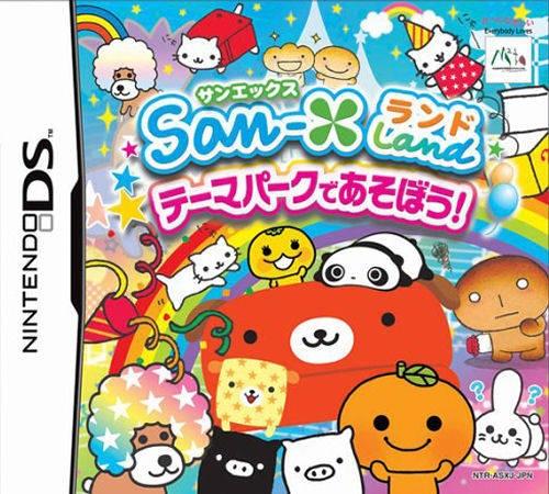 San-X Land: Theme Park de Asobou! [Gamewise]
