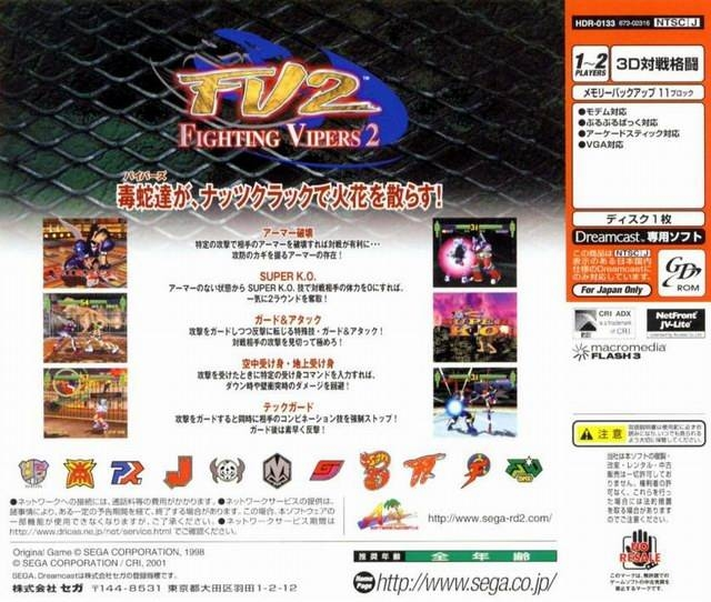 Fighting Vipers 2 for Sega Dreamcast - Sales, Wiki, Release Dates