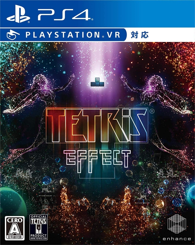 Tetris Effect on PS4 - Gamewise
