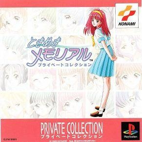 Tokimeki Memorial: Private Collection on PS - Gamewise