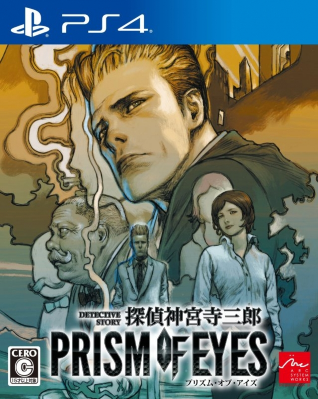 Jake Hunter Detective Story: Prism of Eyes on PS4 - Gamewise