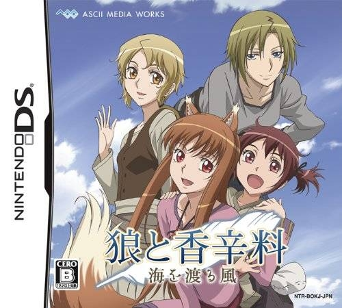 Ookami to Koushinryou: Omiowataru Kaze for DS Walkthrough, FAQs and Guide on Gamewise.co