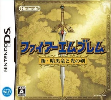 Fire Emblem: Shadow Dragon on DS - Gamewise