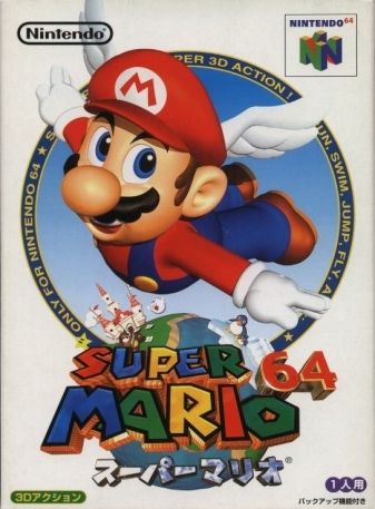 Super Mario 64 on N64 - Gamewise