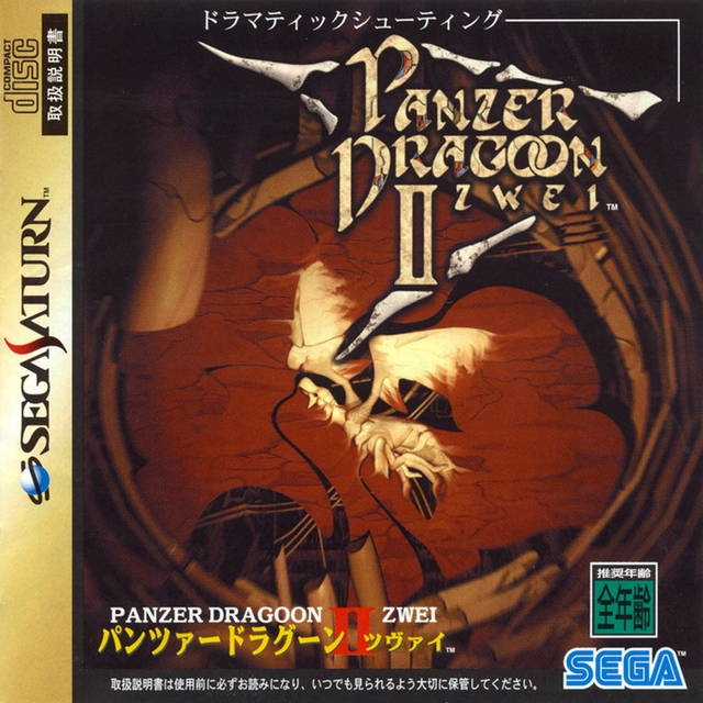 Panzer Dragoon II Zwei on SAT - Gamewise