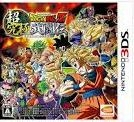 Dragon Ball Z: Extreme Butouden on 3DS - Gamewise