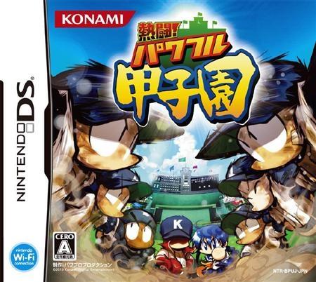 Nettou! Powerful Koushien | Gamewise