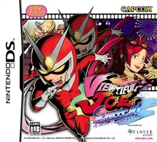 Viewtiful Joe: Double Trouble! Wiki on Gamewise.co