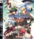 Tears to Tiara: Kakan no Daichi [Gamewise]