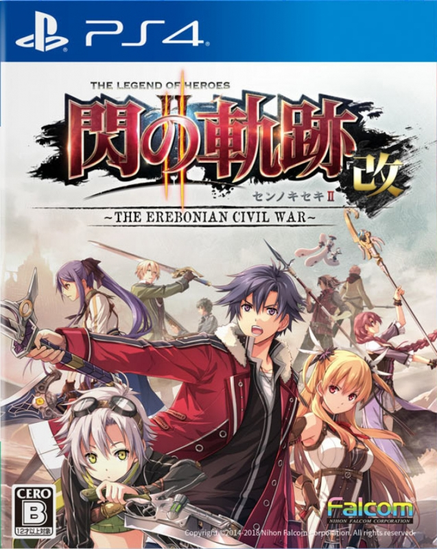 The Legend of Heroes: Trails of Cold Steel II Kai - The Erebonian Civil War [Gamewise]
