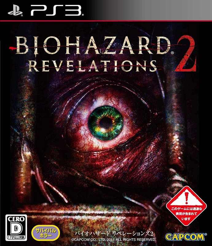 Resident Evil: Revelations 2 Wiki on Gamewise.co