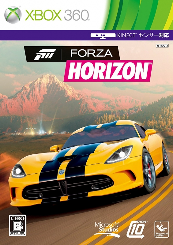 Forza: Horizon for X360 Walkthrough, FAQs and Guide on Gamewise.co