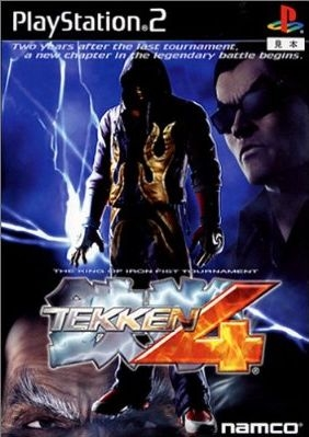Tekken 4 on PS2 - Gamewise