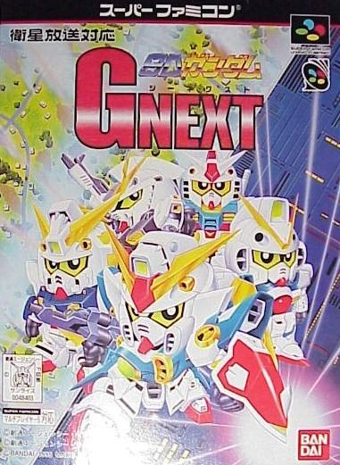 SD Gundam GNext Wiki - Gamewise