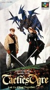 Tactics Ogre: Let Us Cling Together [Gamewise]