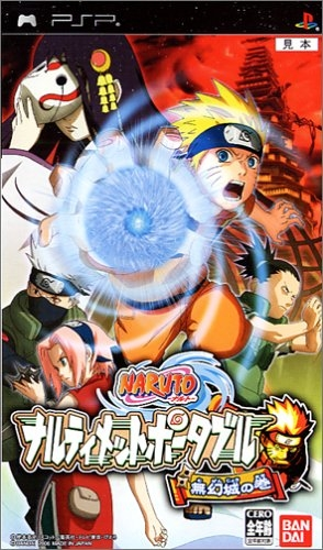 Naruto: Ultimate Ninja Heroes (JP sales) on PSP - Gamewise