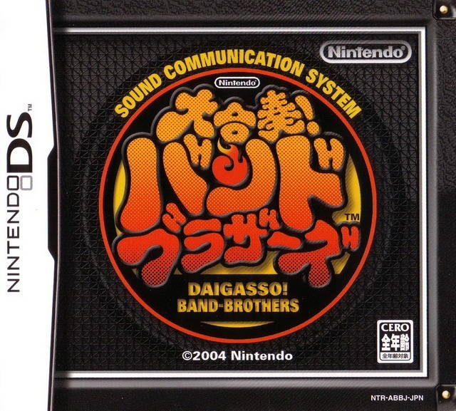 Daigasso! Band Brothers on DS - Gamewise