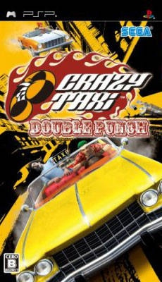 Crazy Taxi: Fare Wars Wiki on Gamewise.co