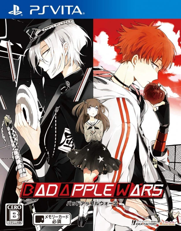 Bad Apple Wars for PSV Walkthrough, FAQs and Guide on Gamewise.co