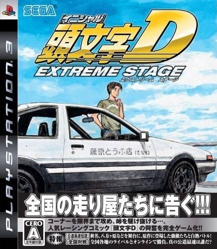 Gamewise Initial D: Extreme Stage Wiki Guide, Walkthrough and Cheats