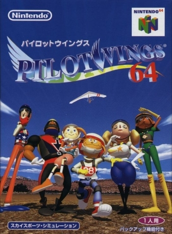 Pilotwings 64 on N64 - Gamewise