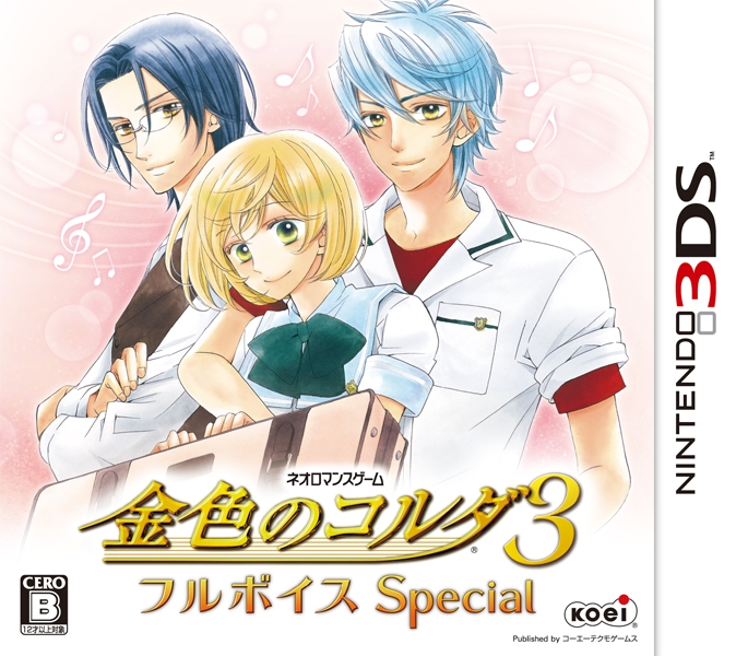 Kiniro no Corda 3: Full Voice Special [Gamewise]