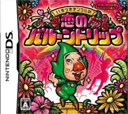 Irozuki Tingle no Koi no Balloon Trip on DS - Gamewise